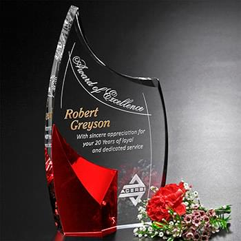 Allure Ruby Award 7""